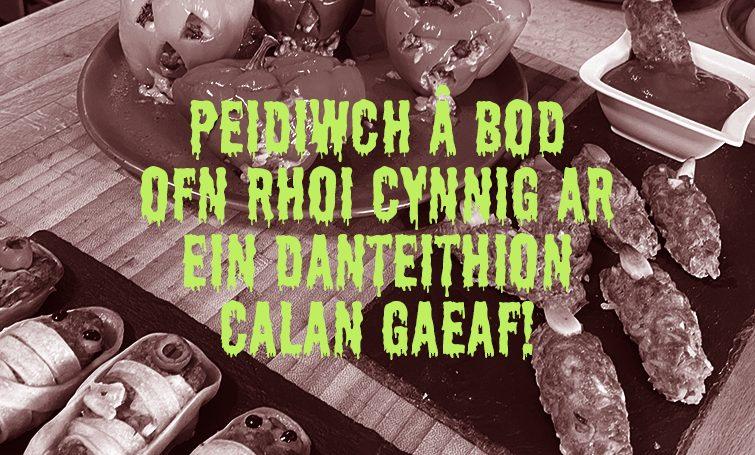 Peidiwch â bod ofn rhoi cynnig ar ddanteithion Calan Gaeaf Cig Eidion Cymru PGI!