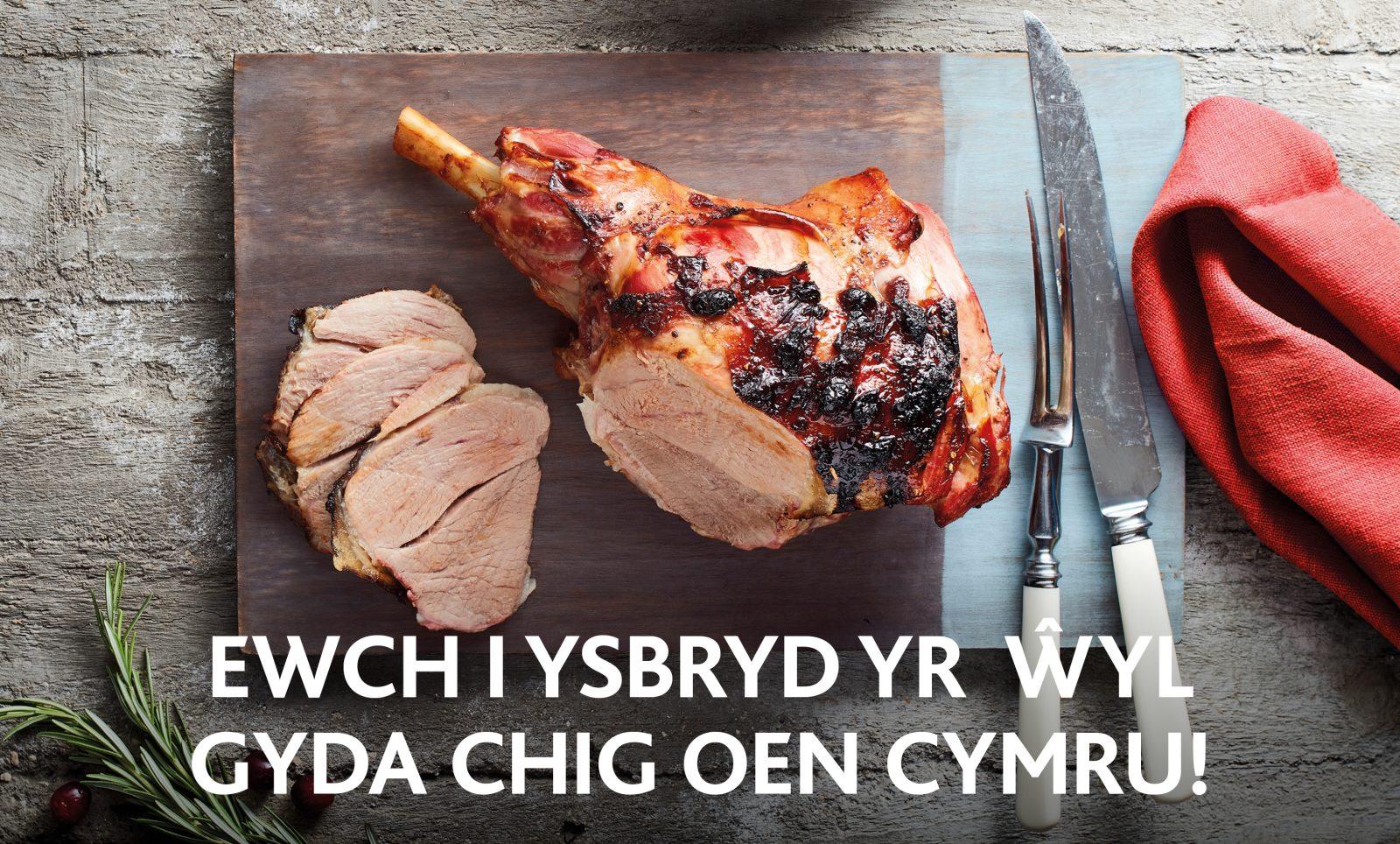 Ewch i ysbryd yr Ŵyl gyda Chig Oen Cymru!