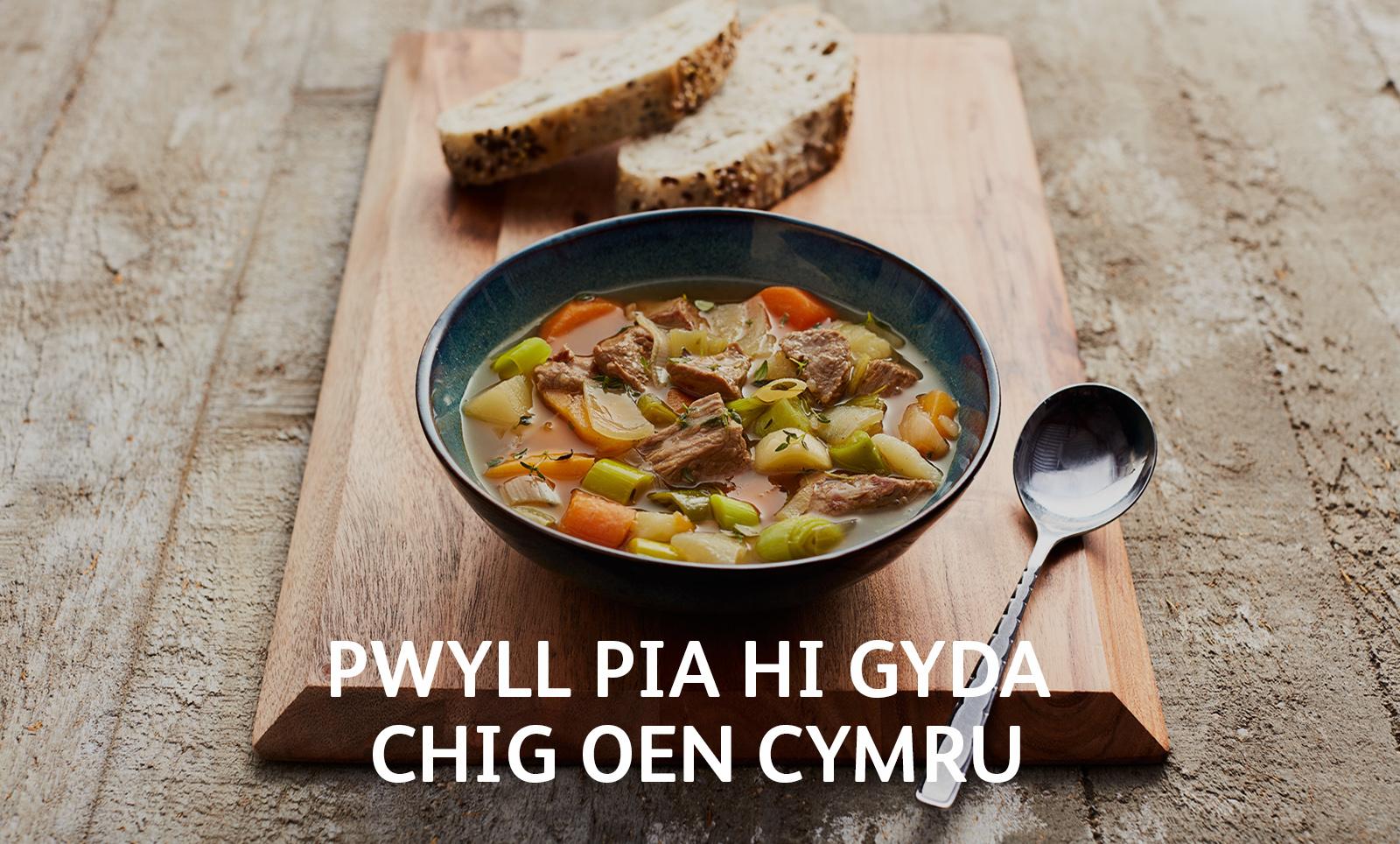 Pwyll pia hi gyda Chig Oen Cymru