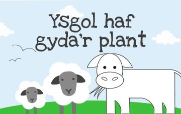 Ysgol haf gyda'r plant