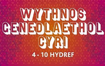 Mae pethau'n poethi gyda Chig Oen Cymru!